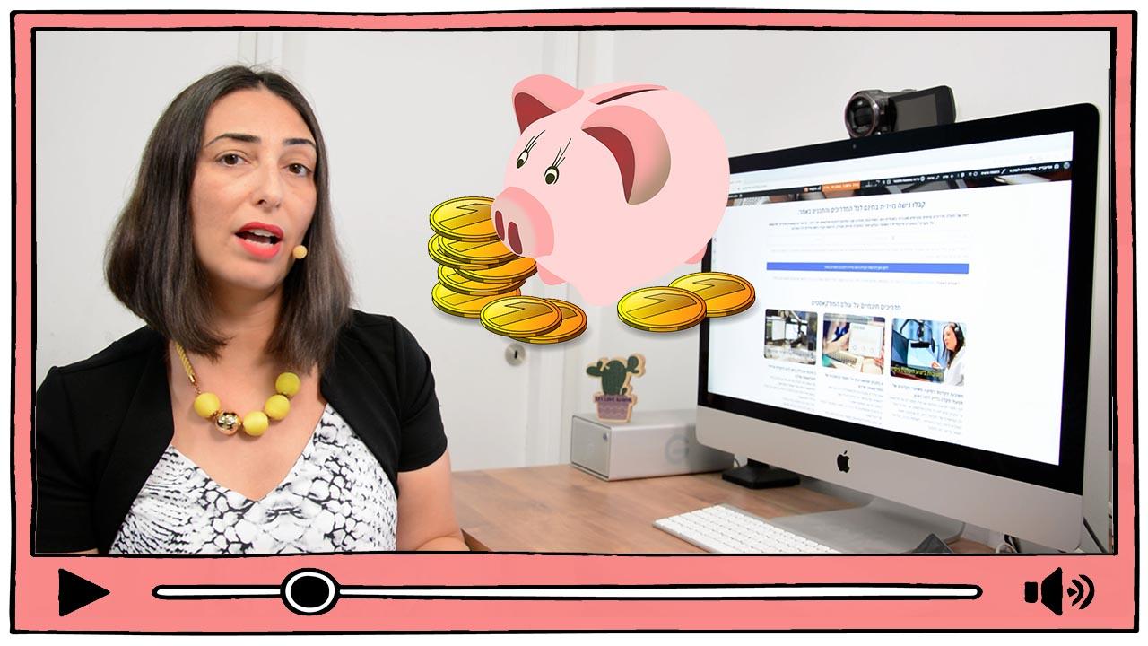 איך תוכלו לממן את הוצאות הפודקאסט שלכם (איך לעשות כסף מפודקאסט)